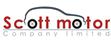 Logo of Scott Motor Company